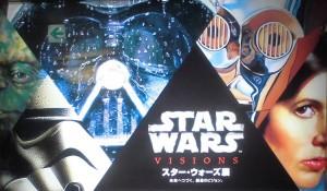「STAR WARS visions」