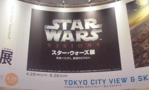 駅にある大きな広告「STAR WARS visions」