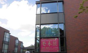 「マルモッタン・モネ展」 …東京都美術館にて