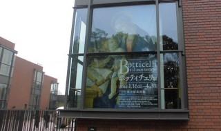 『ボッティチェリ展』東京都美術館にて