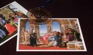「アペレスの誹謗」…ポストカードより