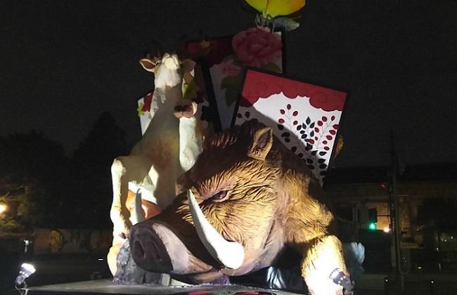 藝祭御輿 …「TOKYO数寄フェス」