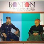 「ボストン美術館の至宝展」(東京都美術館にて)