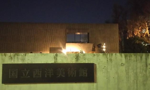 闇(夜)と一体化した国立西洋美術館 in 2018