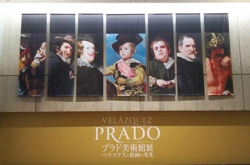 「プラド美術館展 ベラスケスと絵画の栄光」…国立西洋美術館にて