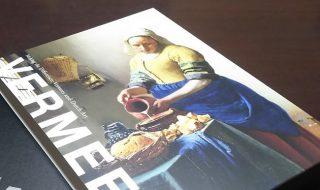 「フェルメール展(Vermeer)」図録より