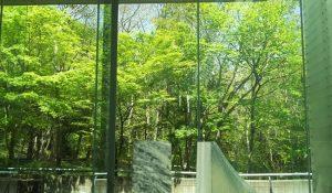"""箱根にある""""ポーラ(POLA)美術館"""""""