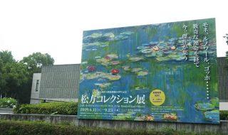 国立西洋美術館で開催「松方コレクション展」