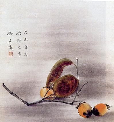 「柿」(1923年)速水御舟