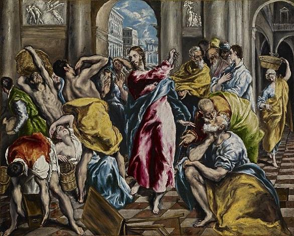 「神殿の清め」(1600年頃)エル・グレコ