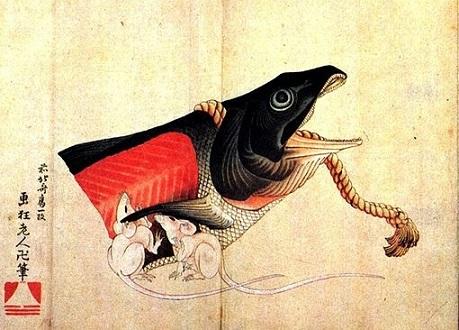 「塩鮭と鼠」(『肉筆画帖』10図の1図)葛飾北斎