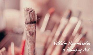 ヴィルヘルム・ハマスホイと彼の作品