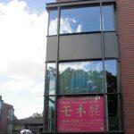 マルモッタン・モネ美術館展(Musee Marmottan Monet)