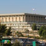 イスラエル博物館(Israel Museum,Jerusalem)