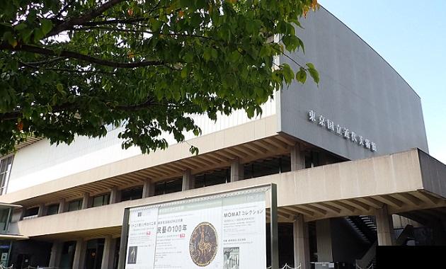 東京国立近代美術館で開催の「MOMATコレクション展」